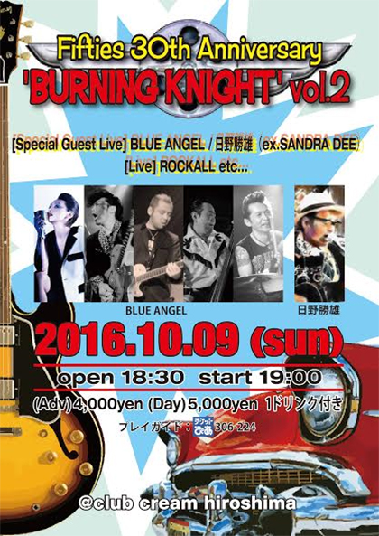 Blue Angel Hirosima Live