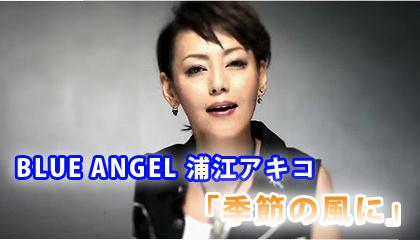 浦江アキコの画像 p1_1